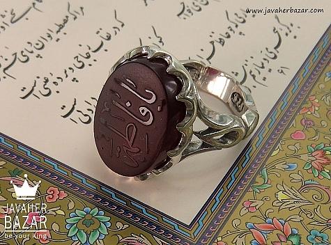 انگشتر نقره عقیق خراسان حکاکی یا فاطمه مردانه - 34572