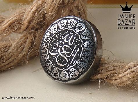 نگین تک حدید حکاکی العزه لله و چهارده معصوم - 34623