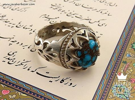 انگشتر نقره فیروزه نیشابوری خوش طبع مردانه - 34626