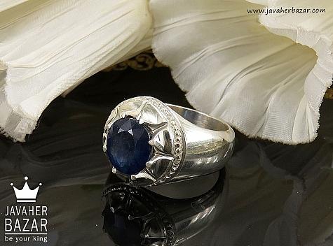 انگشتر نقره یاقوت آفریقایی کبود شاهانه مردانه - 34663