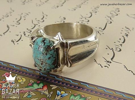 انگشتر نقره فیروزه نیشابوری شاهانه مردانه - 34846