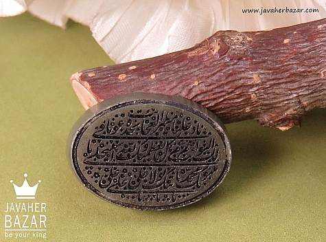 نگین تک یشم حکاکی ناد علی - 34954