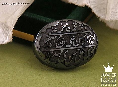 نگین تک حدید صینی حکاکی چهارده معصوم - 35068