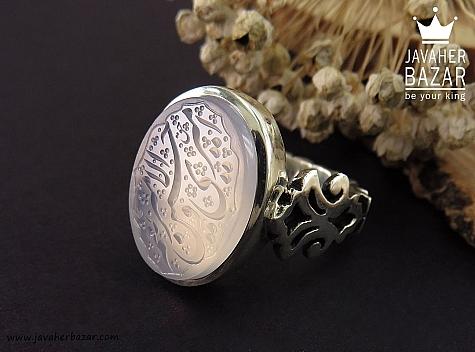 انگشتر نقره عقیق یمن حکاکی امیری حسین و نعم الامیر مردانه - 35344