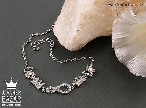 دستبند - 35536