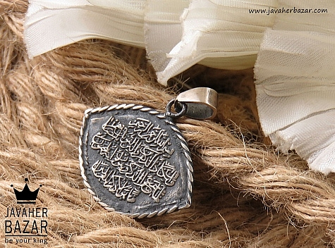 مدال نقره مردانه
