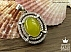 مدال نقره عقیق شرف الشمس - 35847 - 1