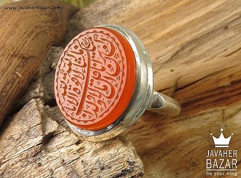 انگشتر نقره عقیق یمن حکاکی مذهبی مردانه دست ساز - 36382
