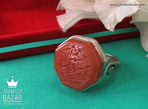 انگشتر نقره عقیق یمن حکاکی امیری حسین و نعم الامیر مردانه - 36504
