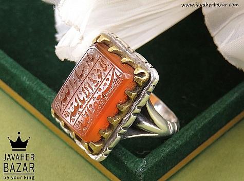 انگشتر نقره عقیق یمن حکاکی مذهبی مردانه - 36531