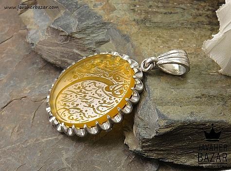 مدال نقره عقیق شرف الشمس حکاکی مذهبی - 36614