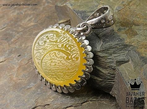 مدال نقره عقیق شرف الشمس حکاکی مذهبی - 36615