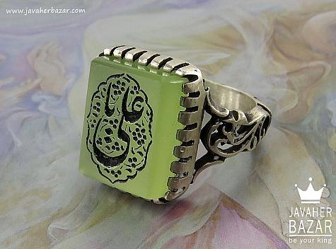 انگشتر نقره عقیق حکاکی یا علی مردانه - 36638