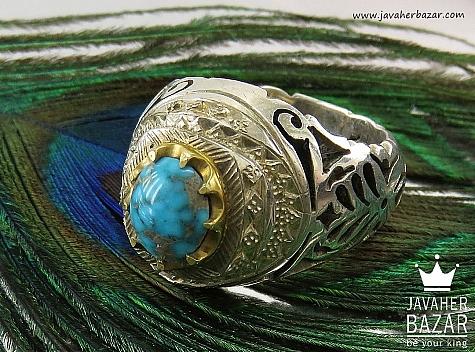 انگشتر نقره فیروزه نیشابوری شاهانه مردانه - 36642