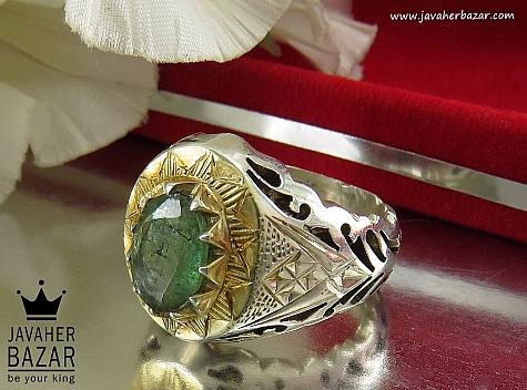 انگشتر زمرد زامبیا سبز