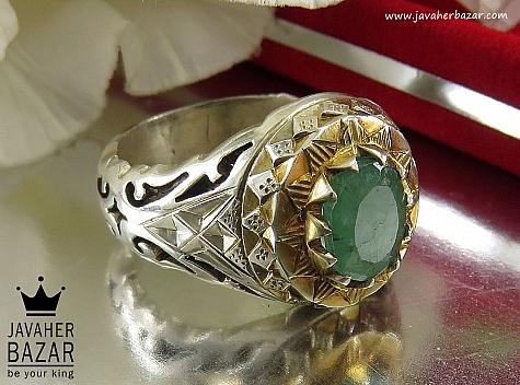 انگشتر نقره زمرد زامبیا سلطنتی مردانه دست ساز - 36916