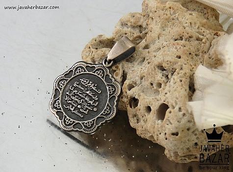 مدال نقره و ان یکاد - 37034
