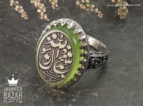 انگشتر نقره عقیق حکاکی محمد رسول الله مردانه - 37264