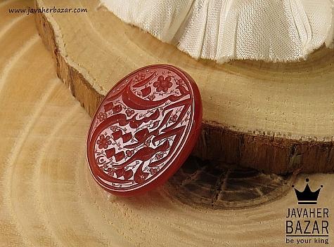 نگین تک عقیق حکاکی یا امیر المومنین حیدر - 37598