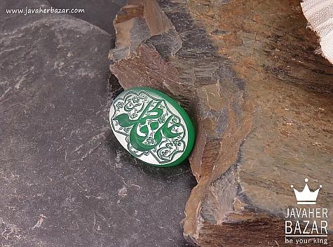نگین تک عقیق حکاکی علی ع فاطمه ص - 37629