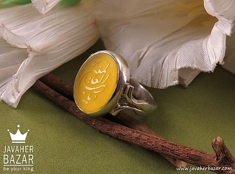 انگشتر عقیق زرد مردانه