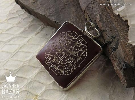 مدال استیل عقیق حکاکی مذهبی - 39840