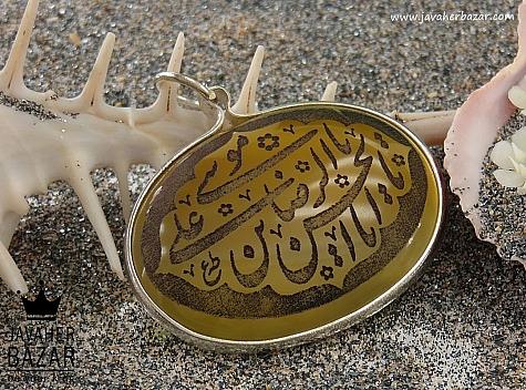 مدال استیل عقیق حکاکی مذهبی - 39850