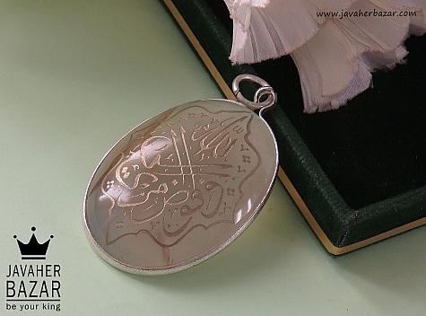 مدال استیل عقیق حکاکی افوض امری الی الله - 39862