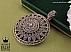 مدال نقره لوکس طرح خاتون - 40148 - 1