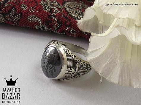 انگشتر نقره حدید هفت جلاله رکاب یا زهرا یا علی مردانه - 40680