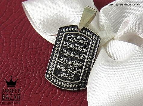 مدال سیاه مردانه