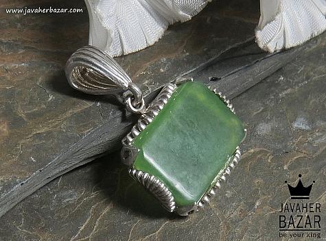 مدال نقره یشم هندی خوش رنگ طرح کلاسیک - 42069