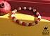 دستبند جید قرمز و سفید طرح حلما زنانه - 42112 - 1