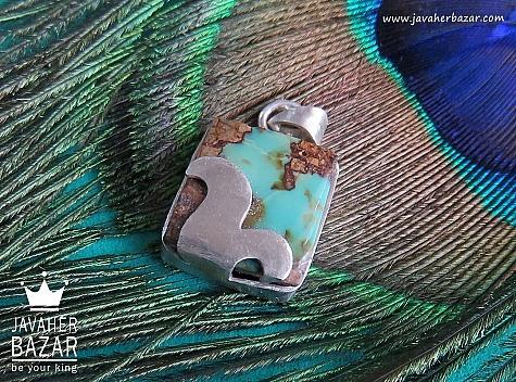 مدال نقره فیروزه نیشابوری چهارگوش جذاب - 42271