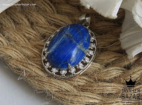 مدال آبی زنانه
