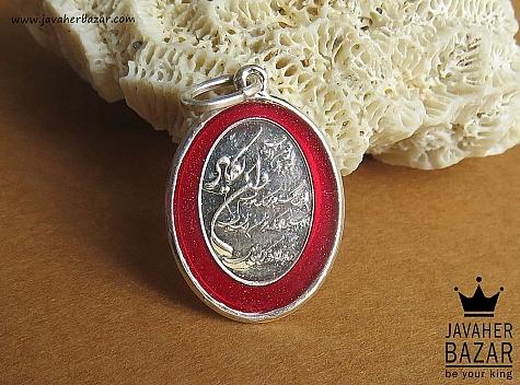 مدال نقره و ان یکاد - 43251