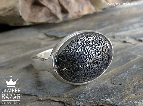 انگشتر نقره حدید حکاکی هفت جلاله مردانه - 43546