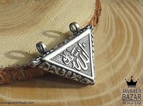 عکس مدال الله جل جلاله