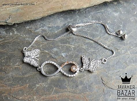 دستبند نقره طرح نازیلا زنانه - 45505