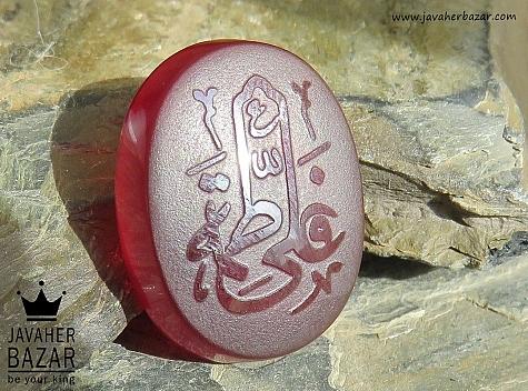 عکس نگین تک علی فاطمه