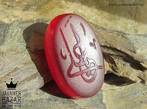 نگین تک امام علی