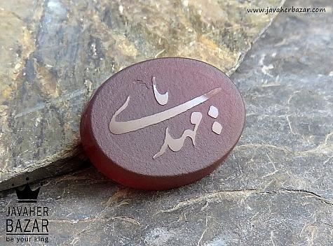 عکس نگین تک عقیق خراسان