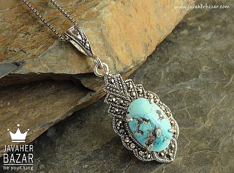مدال فیروزه آبی