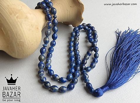 تسبیح لاجورد آبی