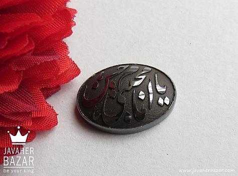 عکس نگین تک یا امام حسن مجتبی