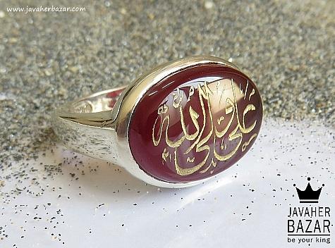 عکس انگشتر علی ولی الله