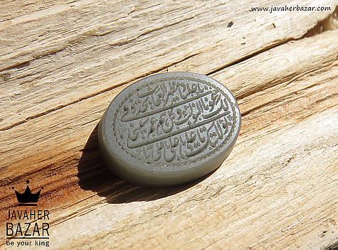 عکس نگین تک ناد علی