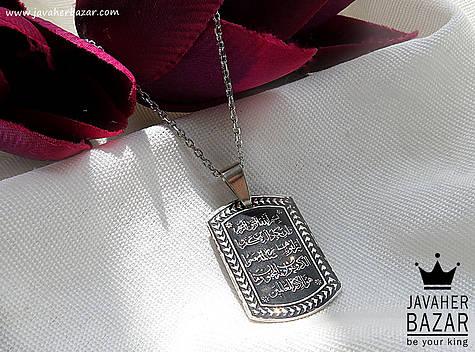مدال سیاه زنانه