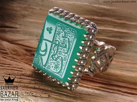 عکس انگشتر یا مرتضی علی