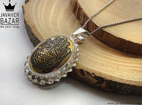 مدال حضرت ابوالفضل عباس